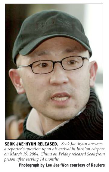 [Seok Jae-hyun Released: Seok Jae-hyun, answers a reporter's upon his arrival in Inch'on airport on March 19, 2004. China on Friday released Seok from prison after serving 14 months. Photograph by Lee Jae-won courtesy of Reuters.]